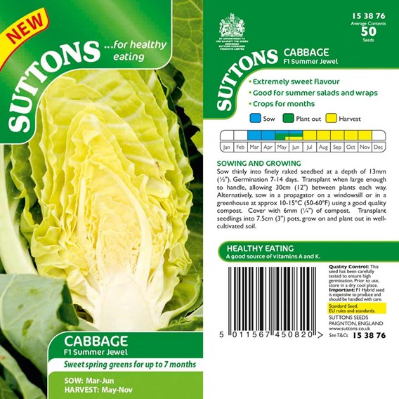 Spring Greens Seed F1 Summer Jewel