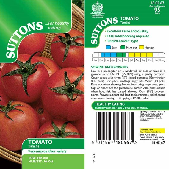 Tomato Seeds - Tamina